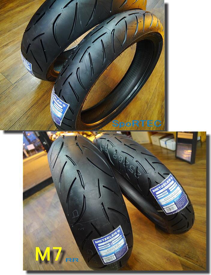 Newタイヤ SPORTEC M7RR_f0178858_18524689.jpg