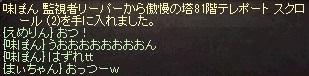 a0201367_017838.jpg