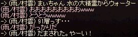 a0201367_061943.jpg