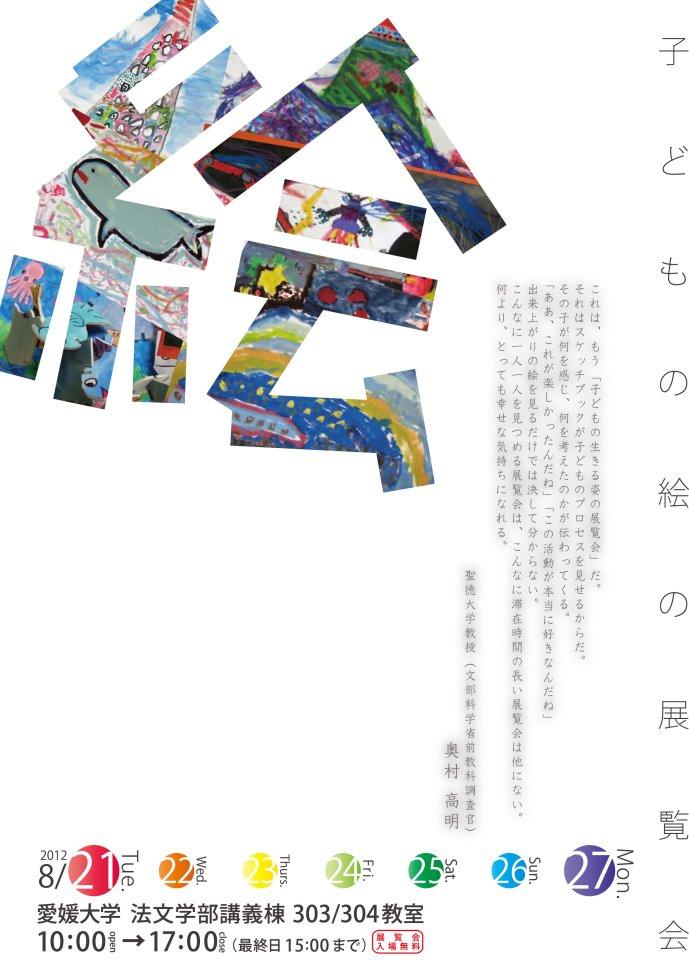 b0068572_1591333.jpg