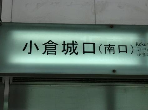 青春18きっぷで_c0329378_06264005.jpg