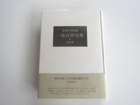 f0071480_18515458.jpg