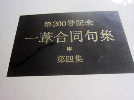 f0071480_18521091.jpg