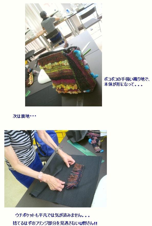 c0221884_20114695.jpg