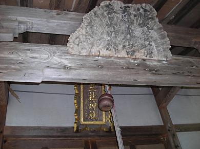 張碓古来の神社たち_f0078286_10244513.jpg