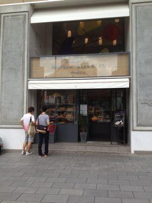 """渋谷の美味しいパン屋""""ゴントラン シェリエ東京""""_c0267598_21301680.jpg"""