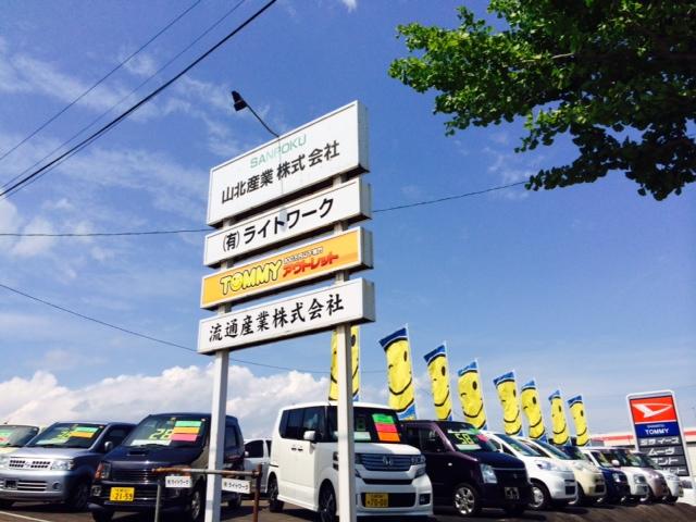 7月24日(木)トミーアウトレット☆グッチーブログ♪タント・ラパン☆100万以下車_b0127002_19384532.jpg