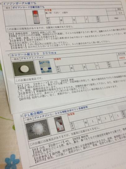 b0043506_23045940.jpg