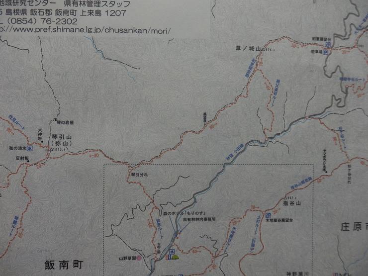 草ノ城~琴引山_f0219710_6584885.jpg