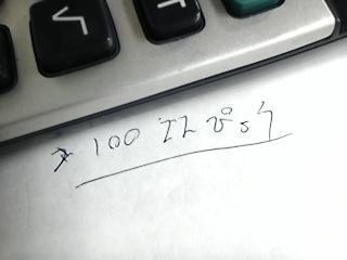 f0000211_2123690.jpg