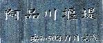 e0125014_11132556.jpg