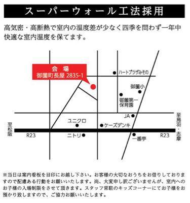 伊勢市O様邸見学会_e0149215_22253353.jpg