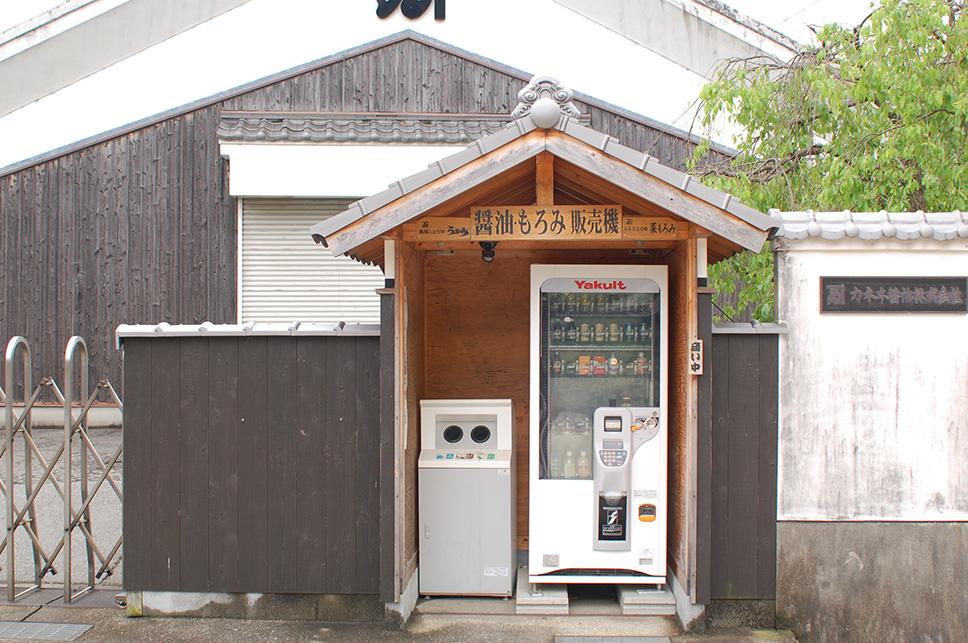 播磨の小京都、龍野をたずねて その4 「龍野淡口醤油」_e0158128_21212260.jpg