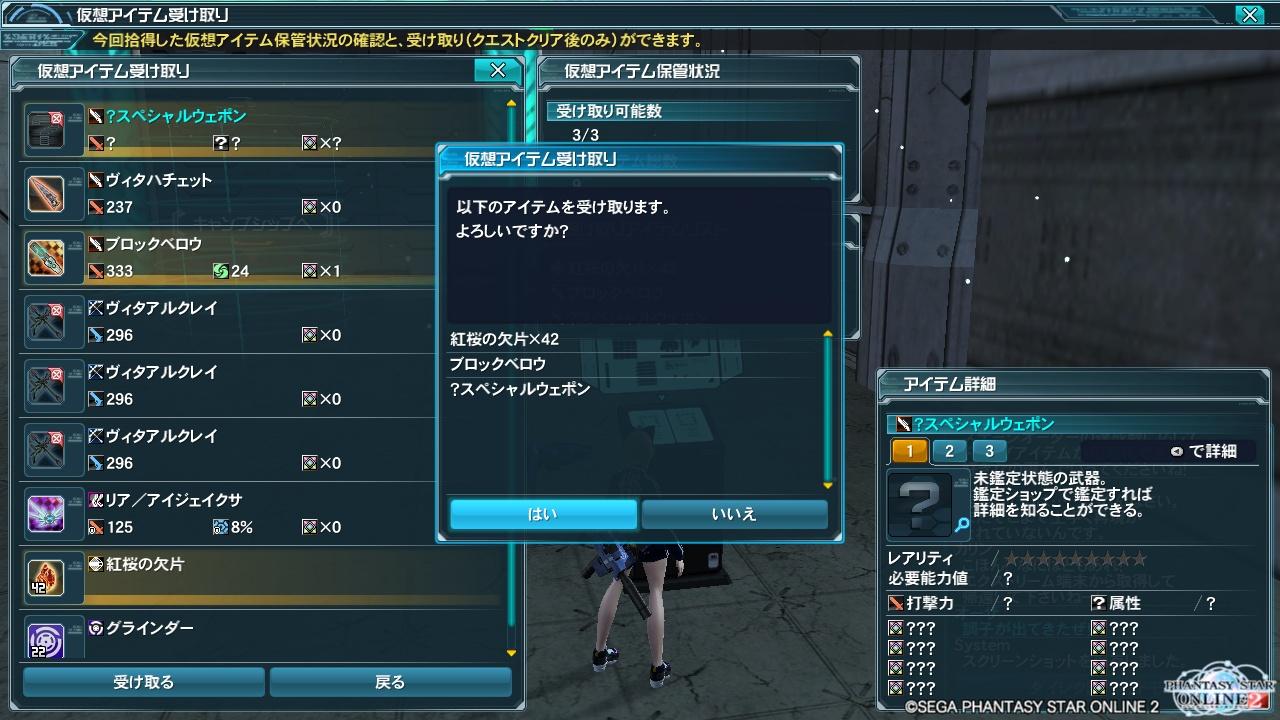 f0141029_22432133.jpg