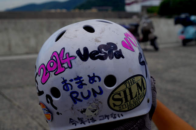 VESPA de 小豆島キャンプ②_a0249931_11161812.jpg