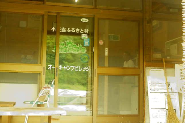 VESPA de 小豆島キャンプ③_a0249931_1394512.jpg