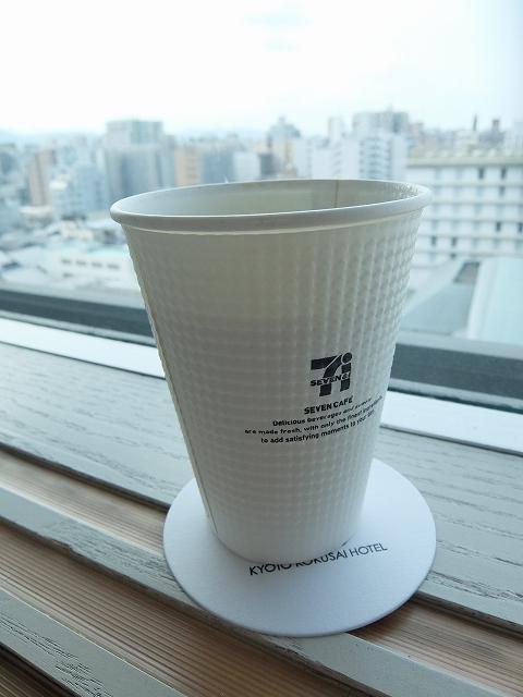 朝ごはん 京都国際ホテル_f0050534_08292586.jpg