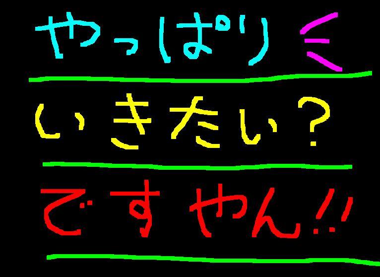 f0056935_16424397.jpg