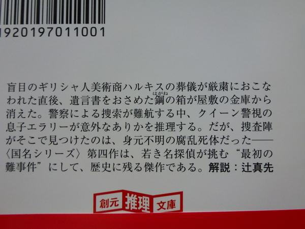 d0044239_1947816.jpg