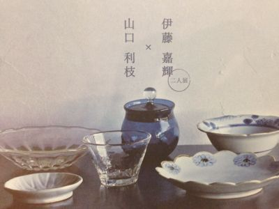 山口利枝さんの展覧会_b0132442_1728166.jpg