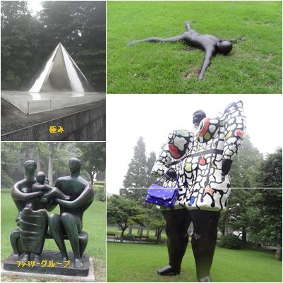箱根の旅 一日目 彫刻の森美術館&富士屋ホテル_a0084343_11353850.jpg