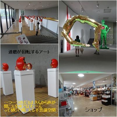 箱根の旅 一日目 彫刻の森美術館&富士屋ホテル_a0084343_1139297.jpg