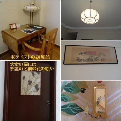 箱根の旅 一日目 彫刻の森美術館&富士屋ホテル_a0084343_11475188.jpg
