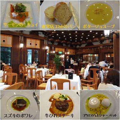 箱根の旅 一日目 彫刻の森美術館&富士屋ホテル_a0084343_11501872.jpg