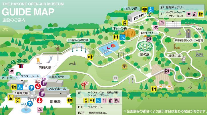 箱根の旅 一日目 彫刻の森美術館&富士屋ホテル_a0084343_12595720.jpg