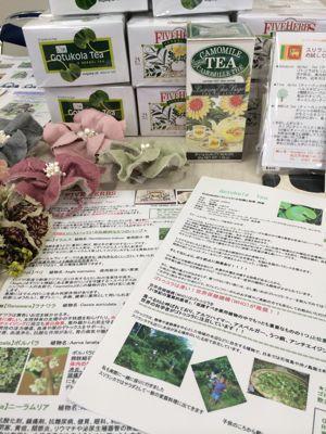 おしゃれマーケット_a0153945_21321190.jpg