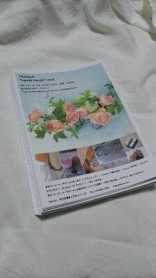f0177745_13104326.jpg