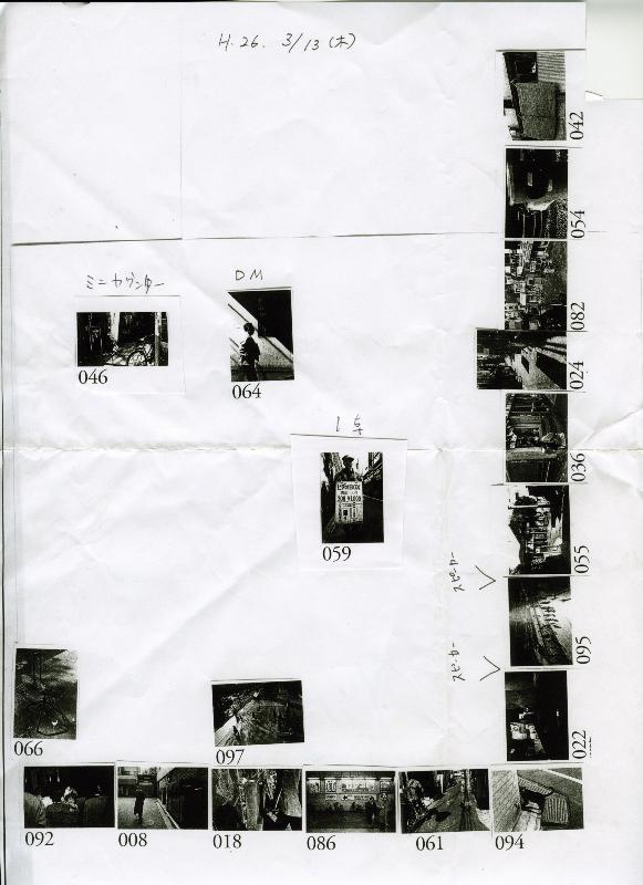 『日計り』刊行10周年記念展 2014年7月1日~7月31日 新宿BEER & CAFE BERG_c0069047_11103752.jpg