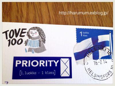 フィンランドからの手紙_d0291758_2128712.jpg