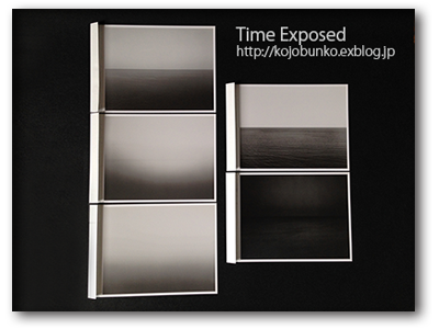 Time Exposed_f0355165_15461512.png