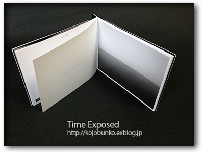 Time Exposed_f0355165_1553089.png
