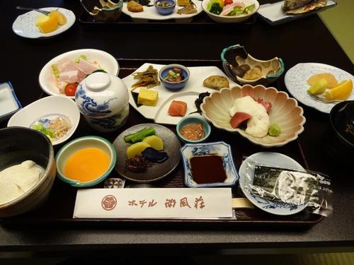 明日のご予約。。。 & 箱根9.。。_b0210688_21133482.jpg