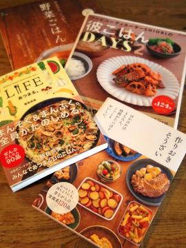 料理本♪_d0167088_11223286.jpg