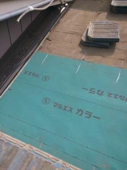 和光市の下新倉で雨漏り修理_c0223192_204771.jpg