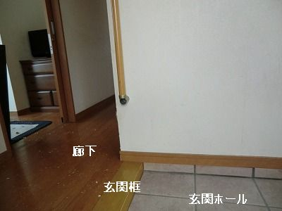 b0003400_18293250.jpg