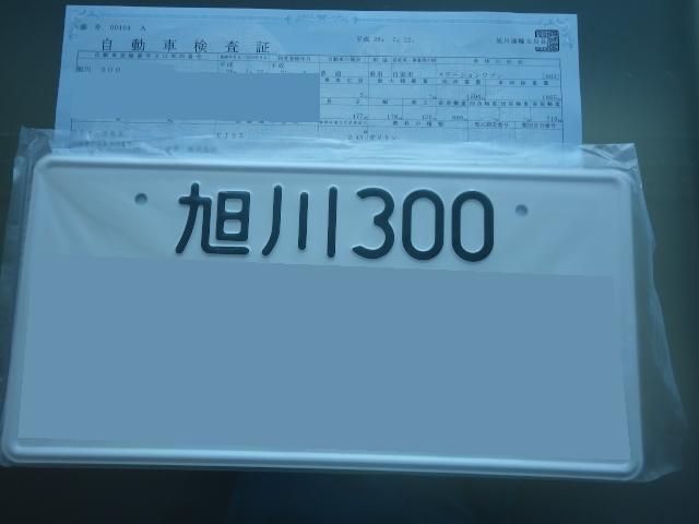 ☆キューブキュービック待望のお納車とさせていただきました!!☆(伏古店)_c0161601_1934465.jpg