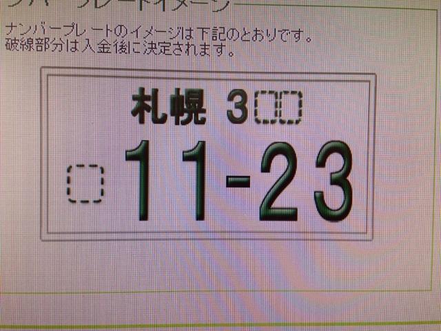 7/25(金)H様、NBOXご成約~!!アベブロTOMMYアウトレット★ラパン タント ライフ ワゴンR ノア★_b0127002_17255797.jpg