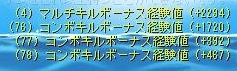 c0084904_1111697.jpg