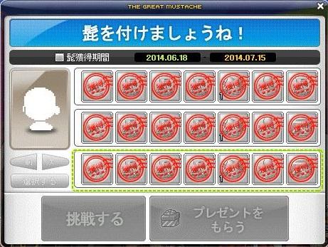 c0084904_1114985.jpg