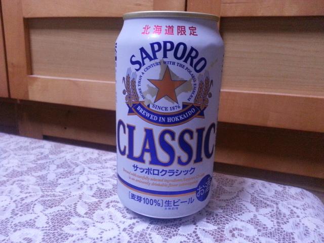 今夜のビールVol.152 サッポロクラシック350ml¥242_b0042308_0284874.jpg