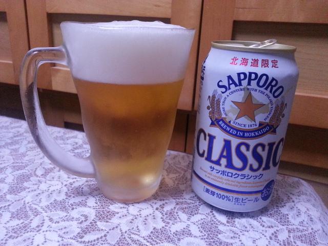 今夜のビールVol.152 サッポロクラシック350ml¥242_b0042308_0291067.jpg
