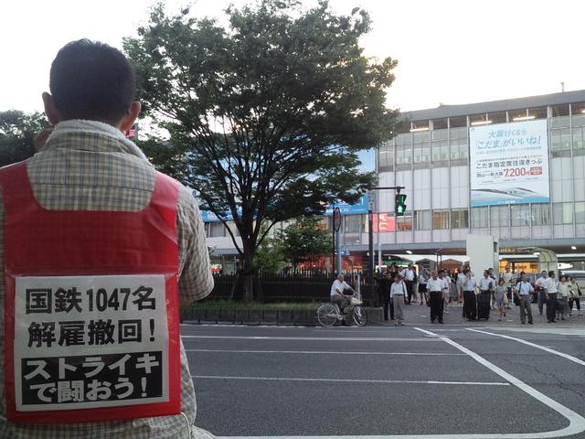 岡山駅前で国鉄解雇撤回最高裁署名を集める_d0155415_126194.jpg