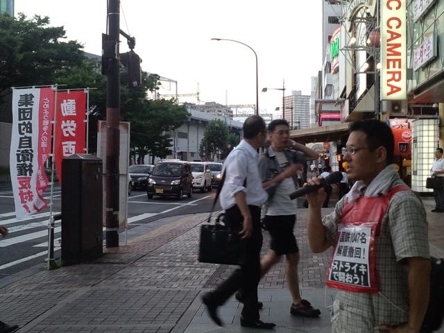 岡山駅前で国鉄解雇撤回最高裁署名を集める_d0155415_1262397.jpg