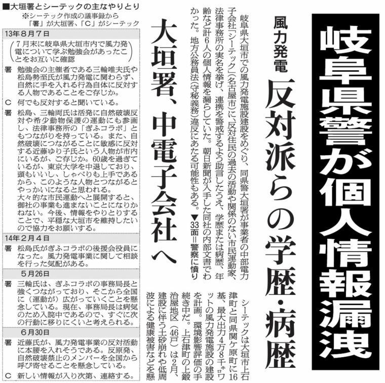 福島第一原発、氷投入へ/ヘイトスピーチ・慰安婦 国連が日本に勧告_f0212121_1284089.jpg