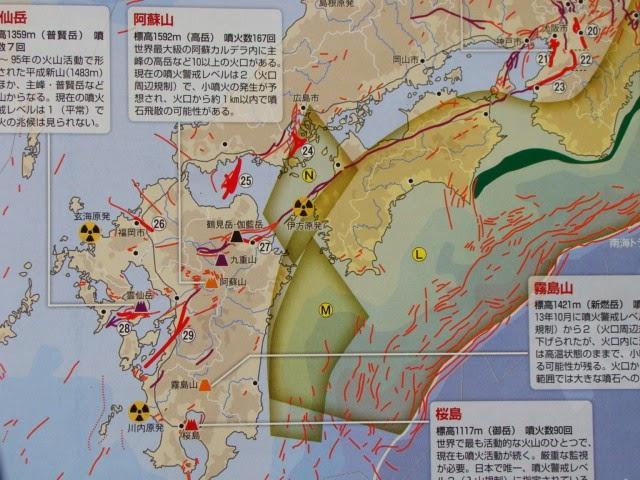 福島第一原発、氷投入へ/ヘイトスピーチ・慰安婦 国連が日本に勧告_f0212121_1434595.jpg