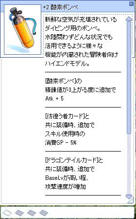 f0089123_00194096.jpg